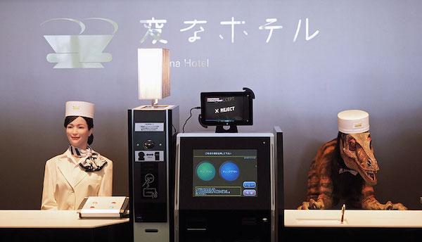 JapanAutomatedHotelRobot